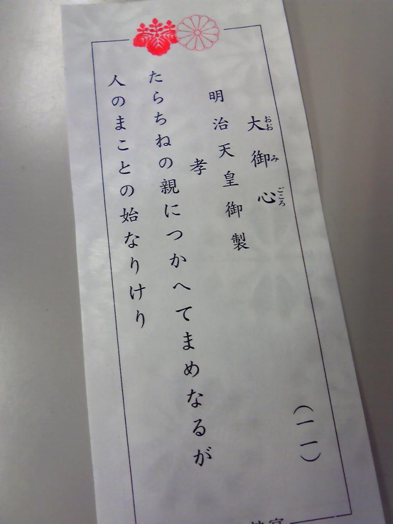 ウエディングプランナーの本音!? ~ LADIRB(ラディーブ) 糸長彰子 のブログ ~