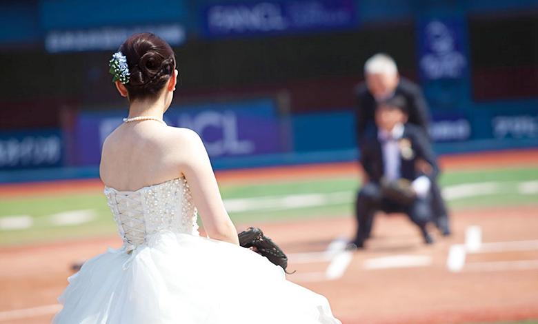 スタジアム結婚式プロデュース