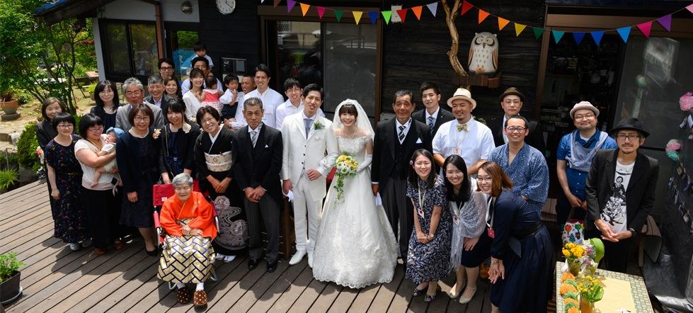 自宅結婚式集合写真