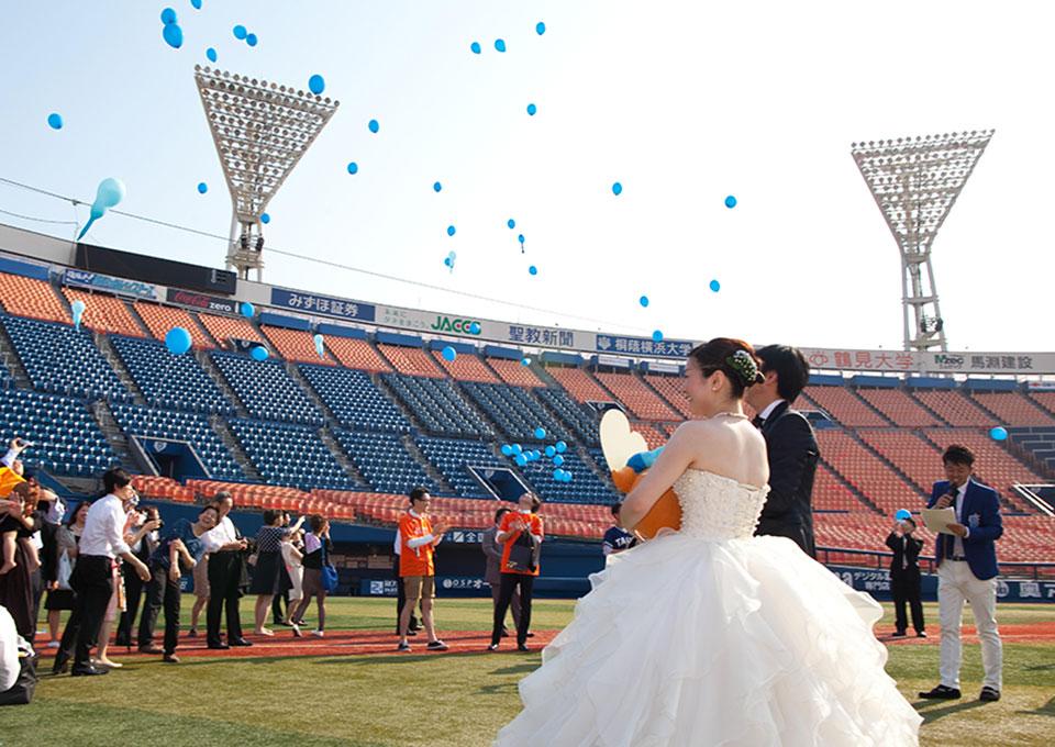 スタジアム結婚式