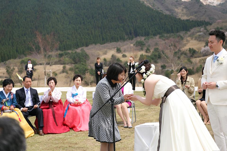 ペペグの儀式